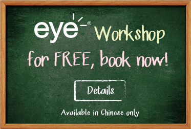 eye Workshop for Free, book now!