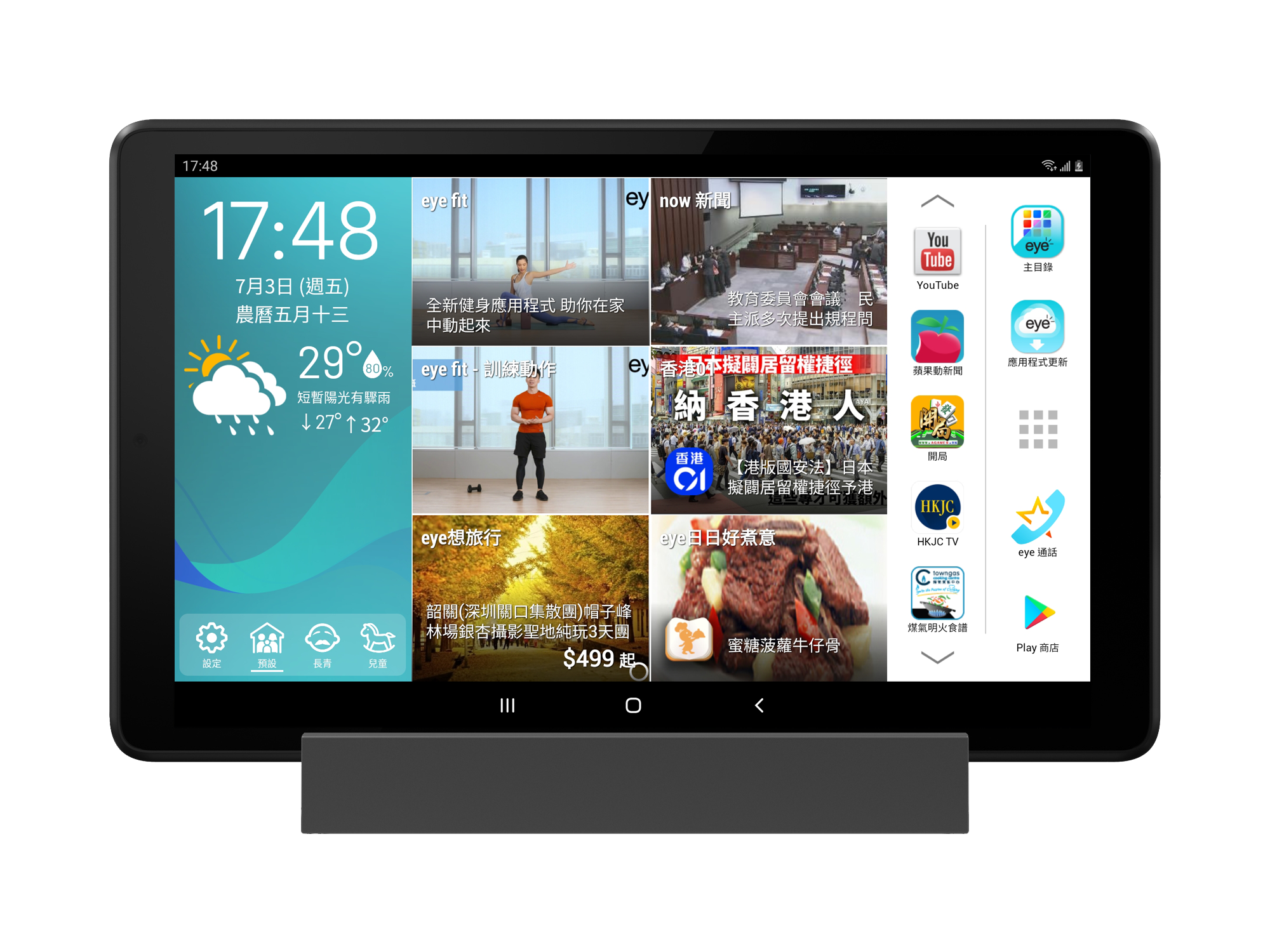 Lenovo Smart Tab M8 LTE with Smart Charging Station